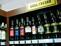 Запрет грузинского вина в России