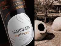Подделки грузинских вин