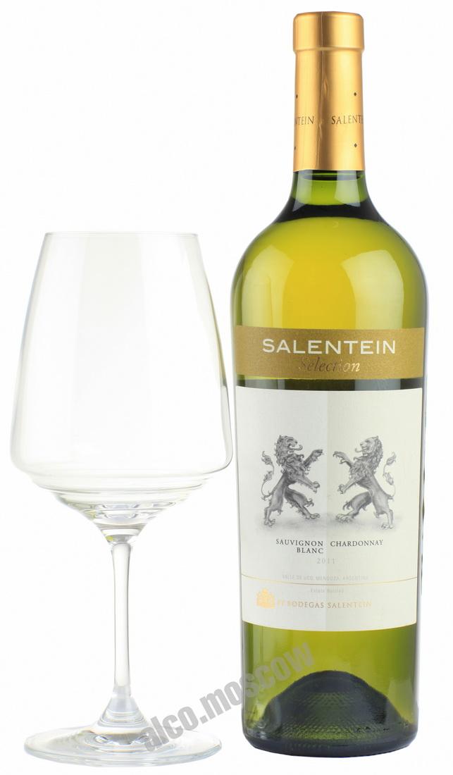 Salentein Salentein Selection Sauvignon Blanc Chardonnay 2011 аргентинское вино Салентайн Селекшн Совиньон Блан-Шардонне 2011