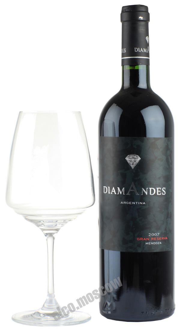 Diamandes Diamandes Gran Reserva 2007 аргентинское вино Диамандес Гран Резерва 2007