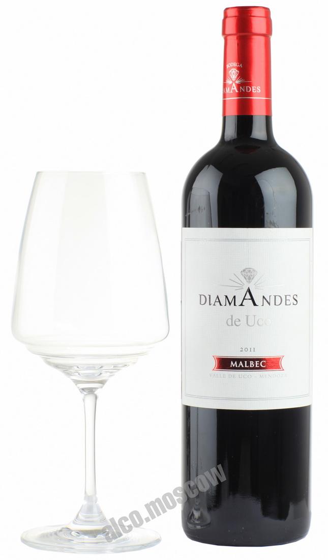 Diamandes Diamandes Malbec 2010 аргентинское вино Диамандес Мальбек 2010