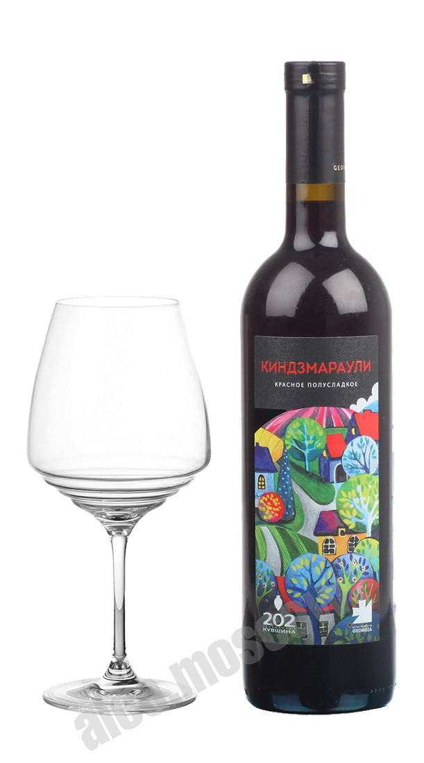 202 Кувшина Marniskari Kindzmarauli 202 pitchers грузинское вино Марнискари Киндзмараули 202 кувшина