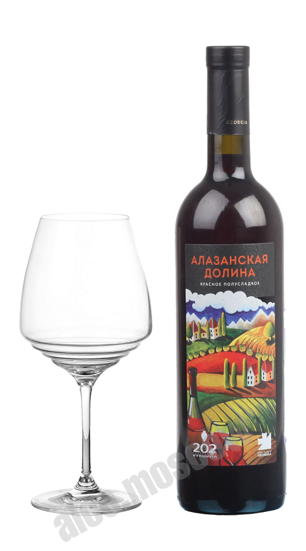 202 Кувшина Marniskari Alazani Valley 202 pitchers грузинское вино Марнискари Алазанская Долина 202 кувшина