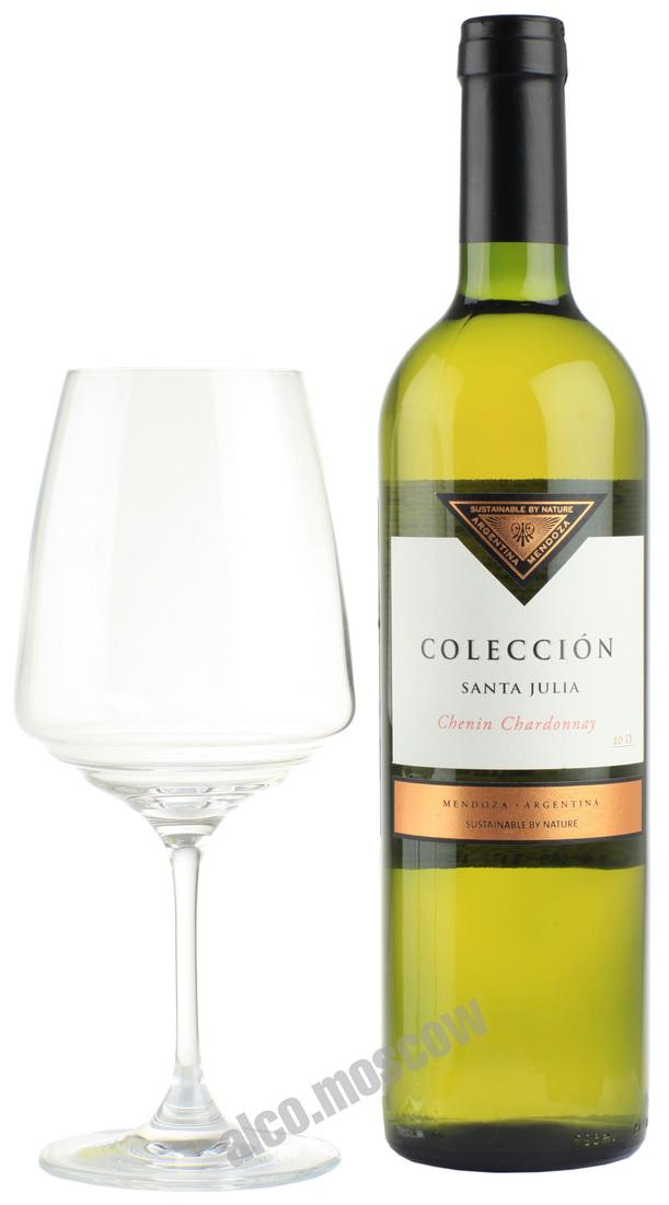 Santa Julia Santa Julia Coleccion Chardonnay 2013 аргентинское вино Санта Джулия Коллексьон Шардоне 2013