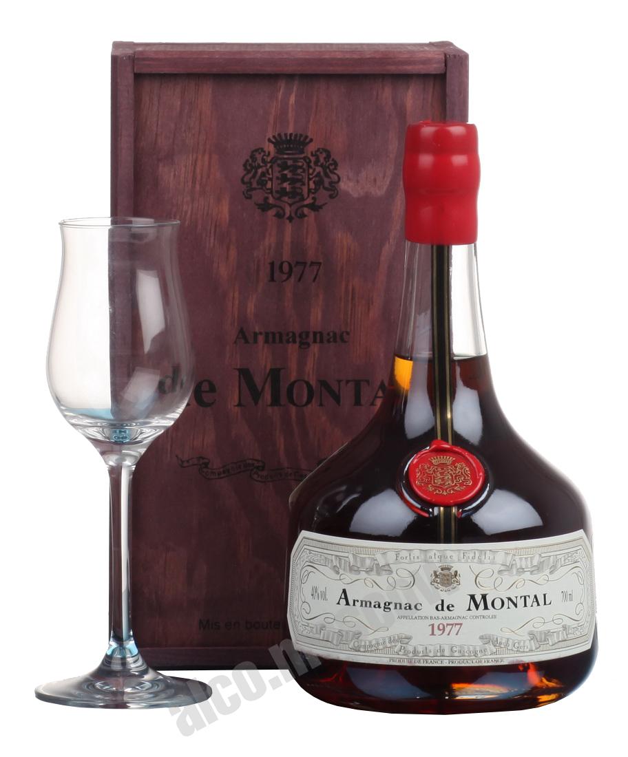 De Montal De Montal 1977 арманьяк Баз-Арманьяк де Монталь 1977 в п/у