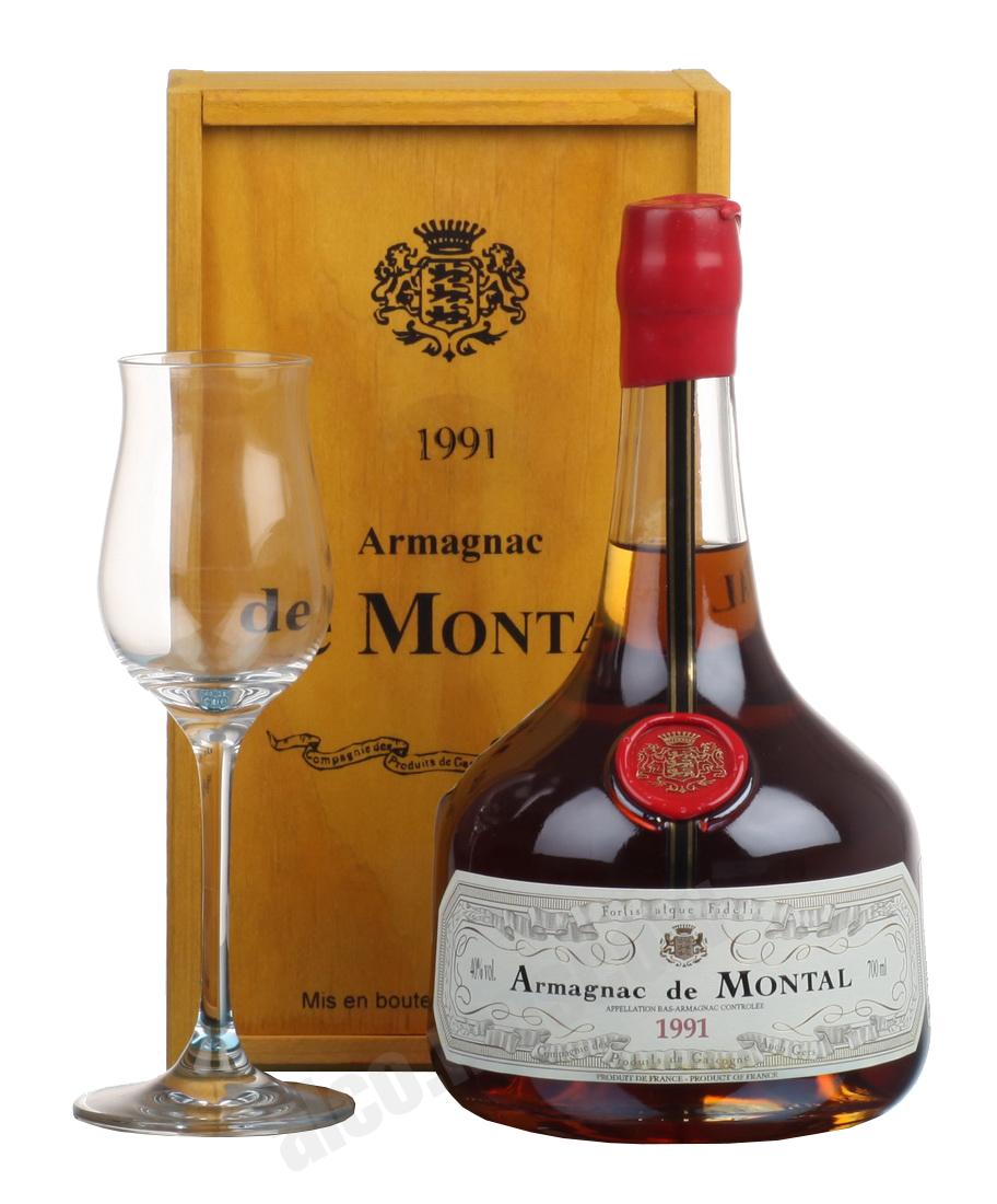 De Montal De Montal 1991 арманьяк Баз-Арманьяк де Монталь 1991