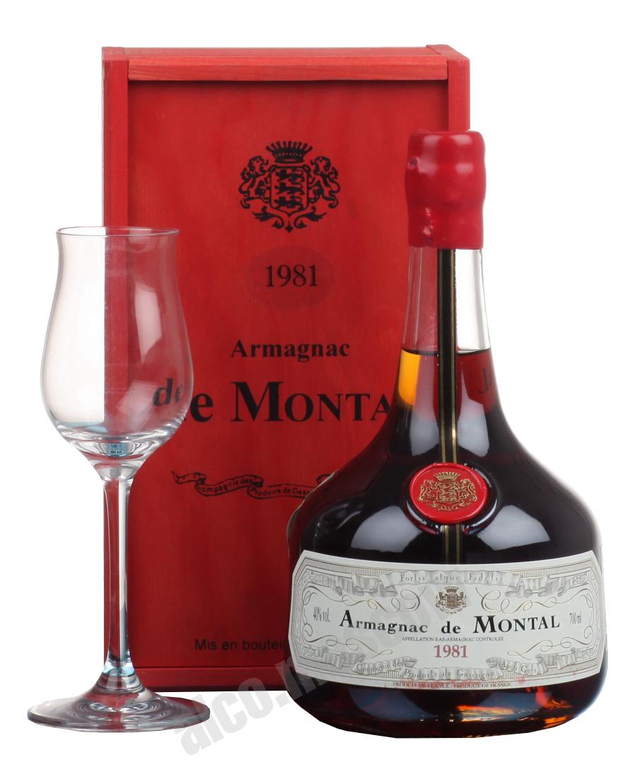 De Montal De Montal 1981 арманьяк Баз-Арманьяк де Монталь 1981