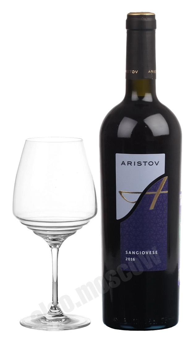 Aristov Aristov Sangiovese российское вино Аристов Санджовезе