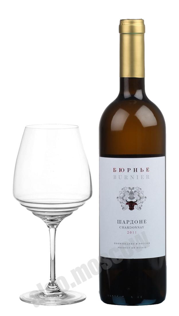 менее хорошим бюрнье вино в сочи термобелье наоборот отводит