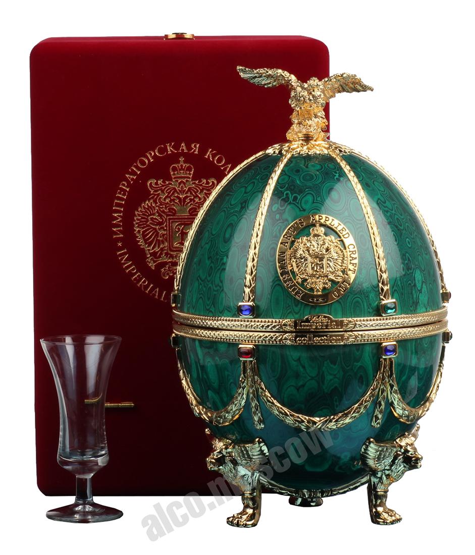 Сигареты imperial collection купить цена сигареты купить в санкт петербурге недорого по оптовым ценам