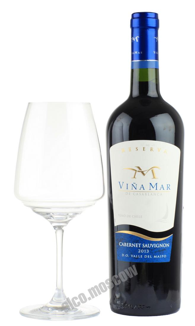 Vina del Mar de Casablanca  Vina del Mar de Casablanca Reserva Cabernet Sauvignon 2013 чилийское вино Винья Мар Резерва Каберне Совиньон 2013