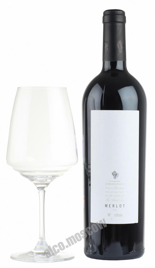 Усадьба Дивноморское Usadba Divnomorskoe Merlot российское вино Усадьба Дивноморское Мерло