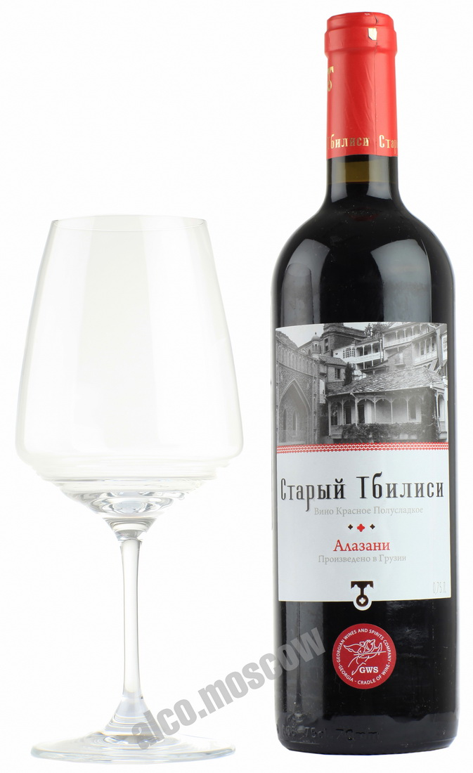 Старый Тбилиси Old Tbilisi Alazani Red грузинское вино Старый Тбилиси Алазани Красное