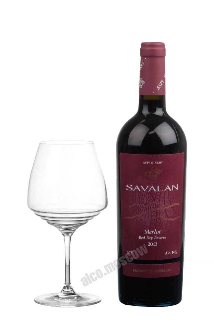 Savalan Savalan Merlot Red Dry Reserve 2013 Азербайджанское Вино Савалан Мерло Резерв 2013г