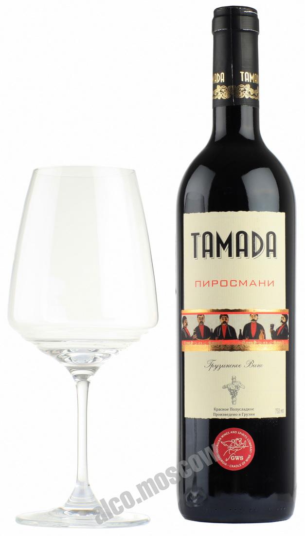 Tamada Tamada Pirosmani Red грузинское вино Тамада Пиросмани Красное