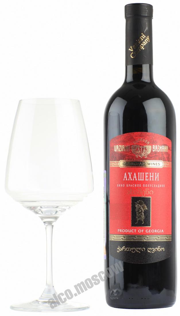 Vaziani Company Vaziani Company Ahasheni грузинское вино Вазиани Ахашени