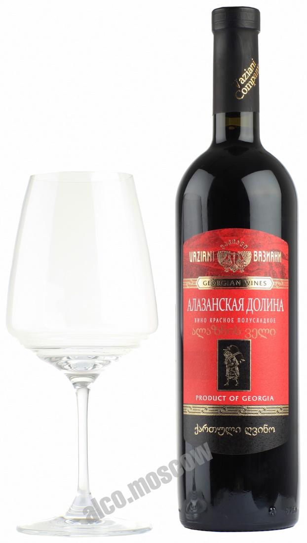 Vaziani Company Vaziani Company Alazani Valley Red грузинское вино Вазиани Алазанская Долина Красное