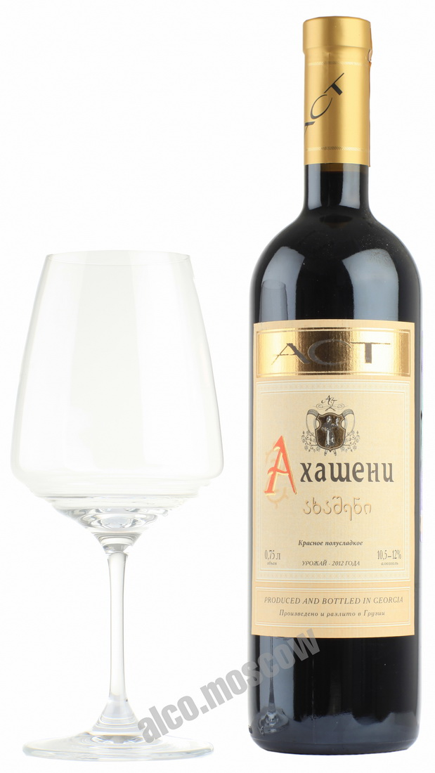АСТ AST Akhasheni грузинское вино АСТ Ахашени