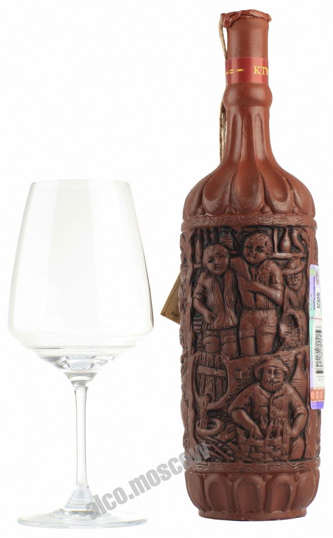 KTW KTW Alazani Valley Shemodgoma грузинское вино КТВ Алазанская Долина Шемодгома