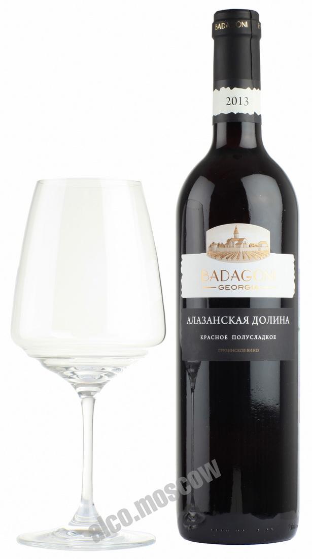 Badagoni Badagoni Alazani Valley Red грузинское вино Бадагони Алазанская Долина Красное