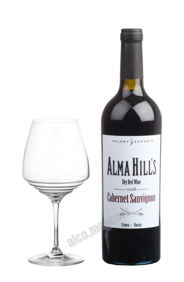Alma Hills Alma Hills Cabernet Sauvignon 2016 Российское вино Альминские Холмы Каберне Совиньон 2016г
