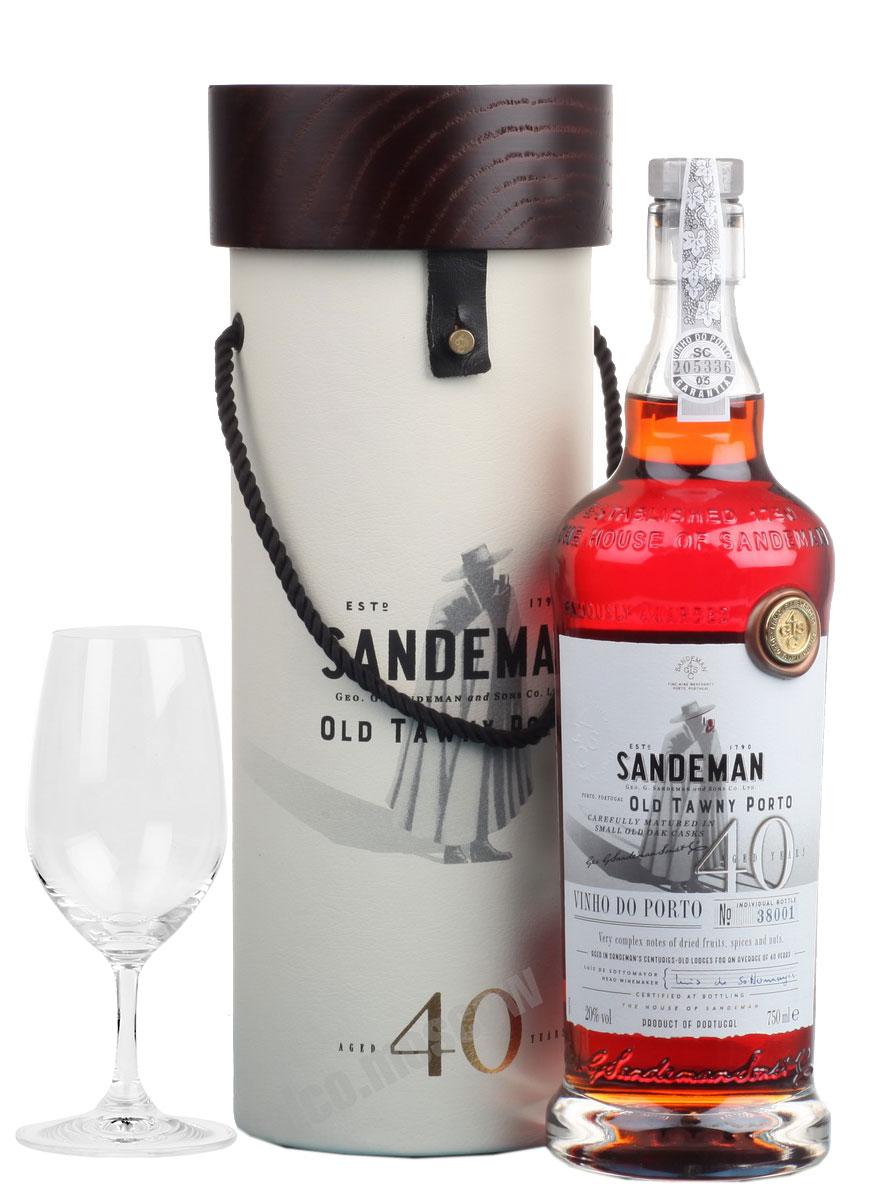 Sandeman  Sandeman 40 years old портвейн Сэндерман 40 лет