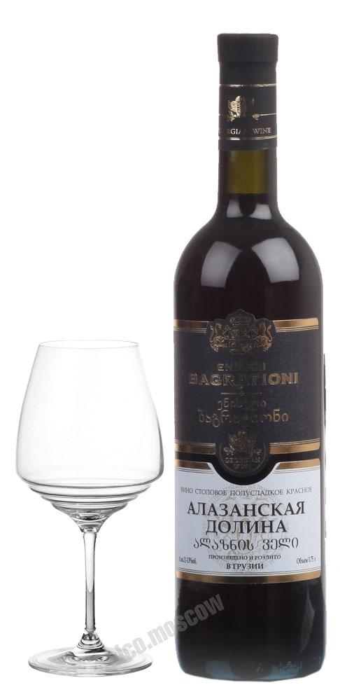 Bagrationi Bagrationi Alazani Valley Грузинское вино Багратиони Алазанская долина
