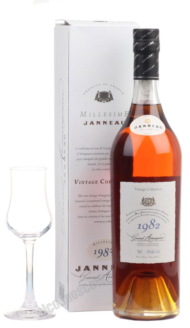 Janneau Janneau Vintage Collection 1982 Арманьяк Жанно Винтажная Коллекция 1967г