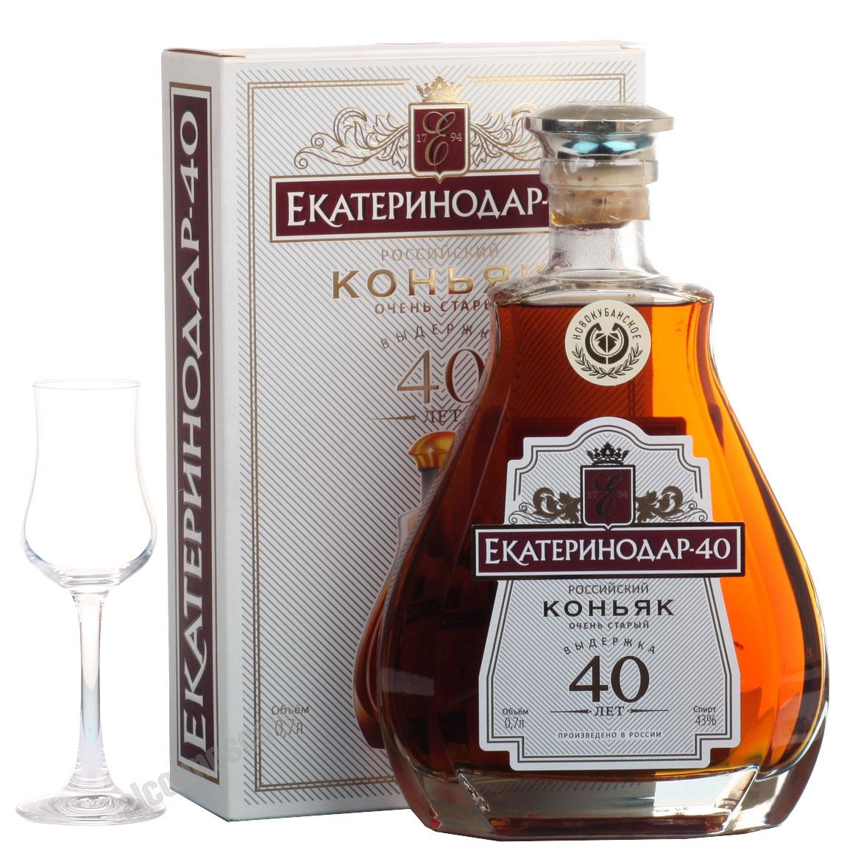 Екатеринодар Cognac Ekaterinodar 40 years Российский Коньяк Екатеринодар-40лет