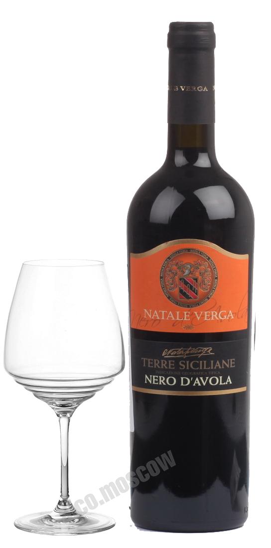 Natale Verga Natale Verga Nero d`Avola Terre Siciliane Итальянское вино Натале Верга Неро Д`Авола Терре Сицилиане