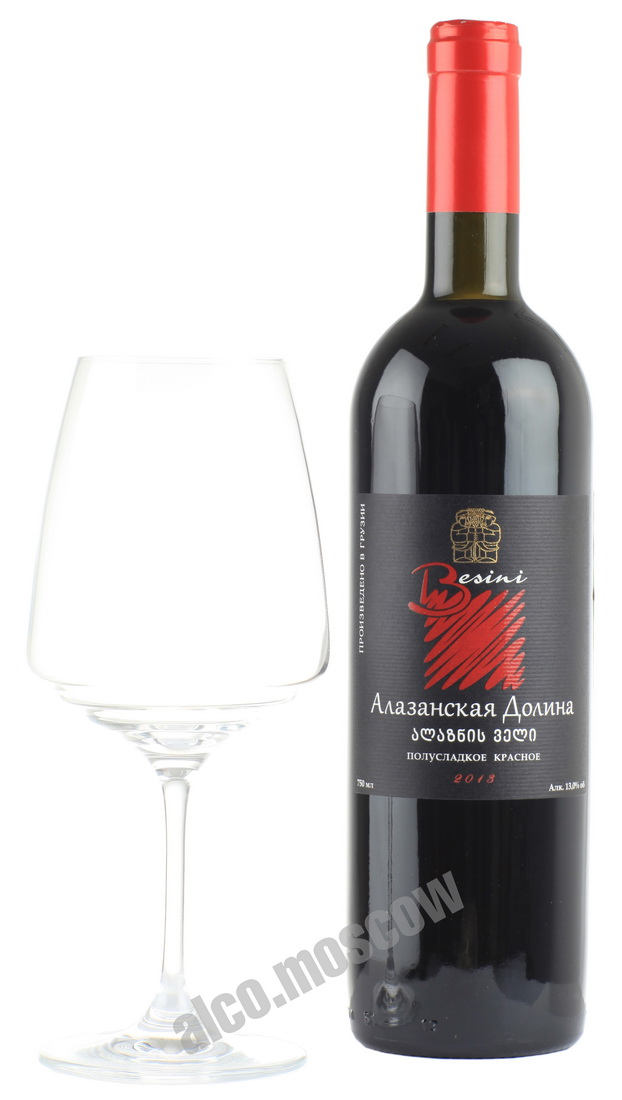 Besini Besini Alazani Valley Red грузинское вино Бесини Алазанская Долина Красное