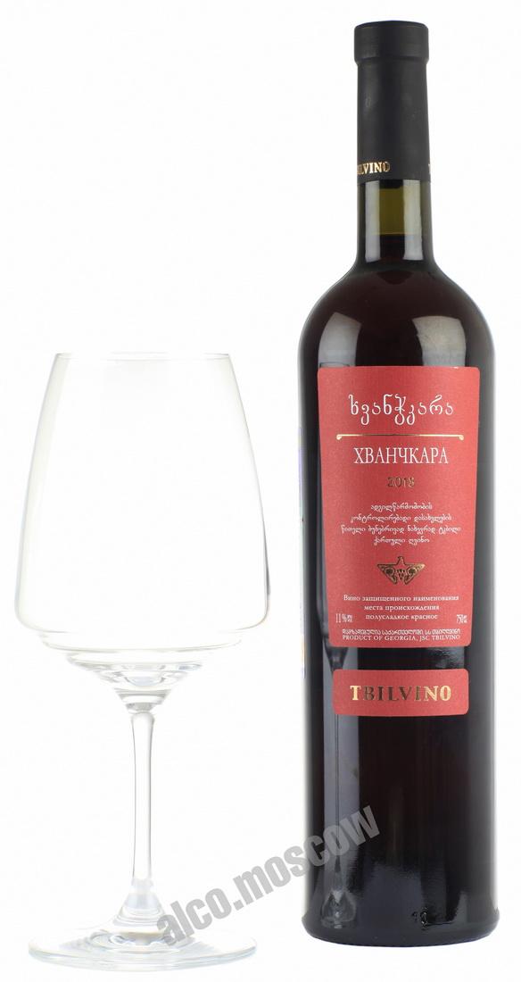 Tbilvino Tbilvino Khvanchkara грузинское вино Тбилвино Хванчкара
