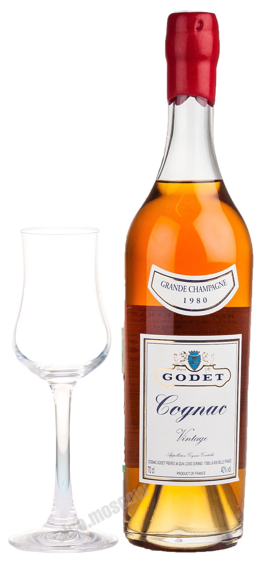 Godet Godet Vintage Grande Champagne 1980 0,7l Коньяк Годе Винтаж Гран Шампань 1980г 0,7л в д/у