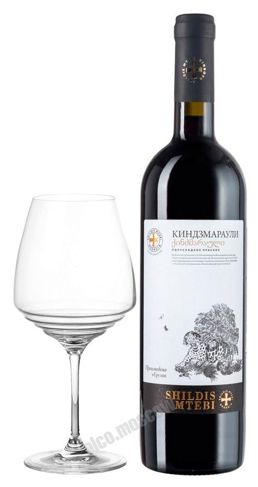 Shildis Mtebi Shildis Mtebi Kindzmarauli Грузинское вино Шилда Мтеби Киндзмараули