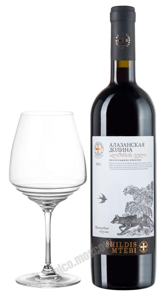 Shildis Mtebi Sheldis Mtebi Alazani Valley вино грузинское Sheldis Mtebi Алазанская долина (красное полусладкое)