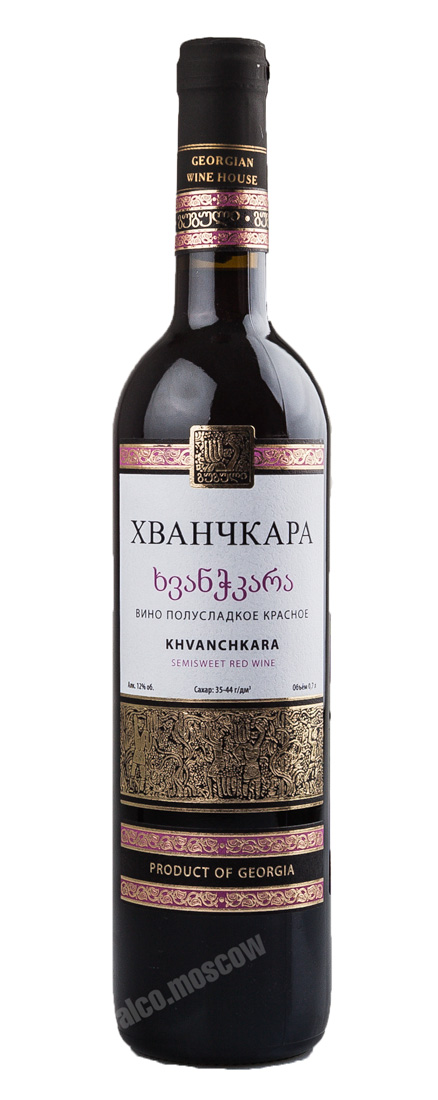 Georgian Wine House Georgian Wine House Khvanchkara Грузинское вино Дом Грузинского вина Хванчкара