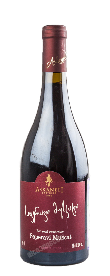 Askaneli  Askaneli Saperavi Muscat Грузинское вино Асканели Саперави Мускат