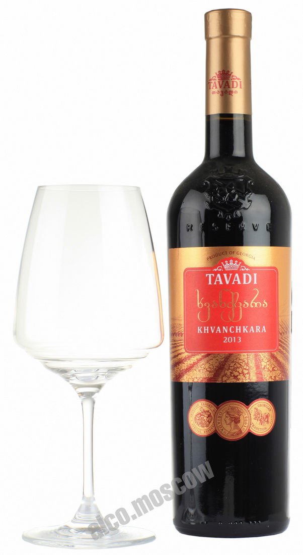 Tavadi Tavadi Khvanchkara грузинское вино Тавади Хванчкара