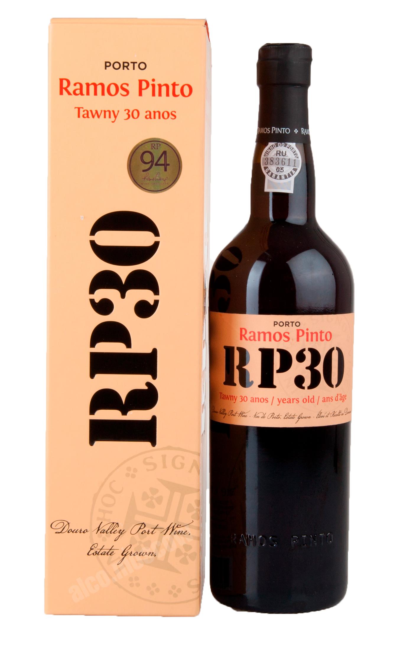 Ramos Pinto  Ramos Pinto 30 years Портвейн Рамос Пинто 30 лет