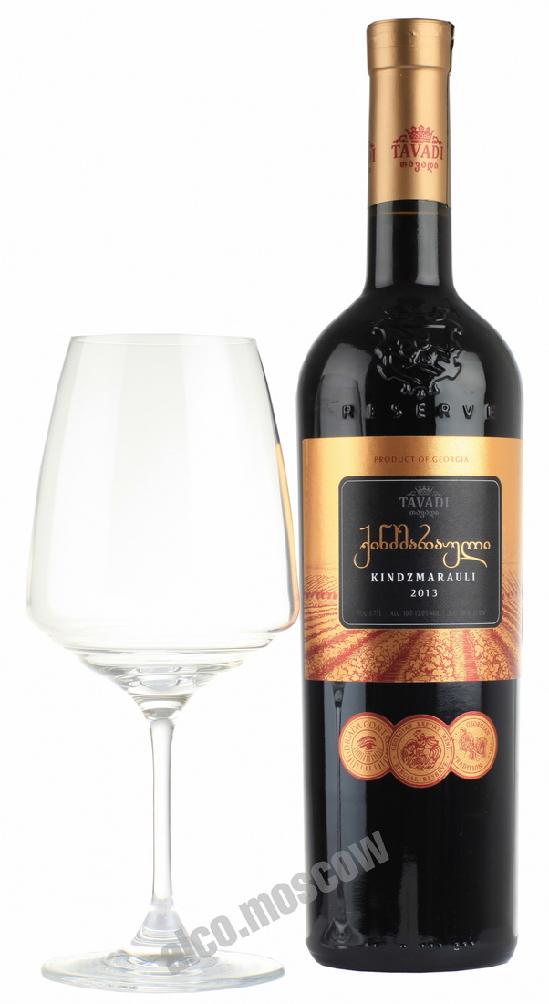 Tavadi Tavadi Kindzmarauli грузинское вино Тавади Киндзмараули