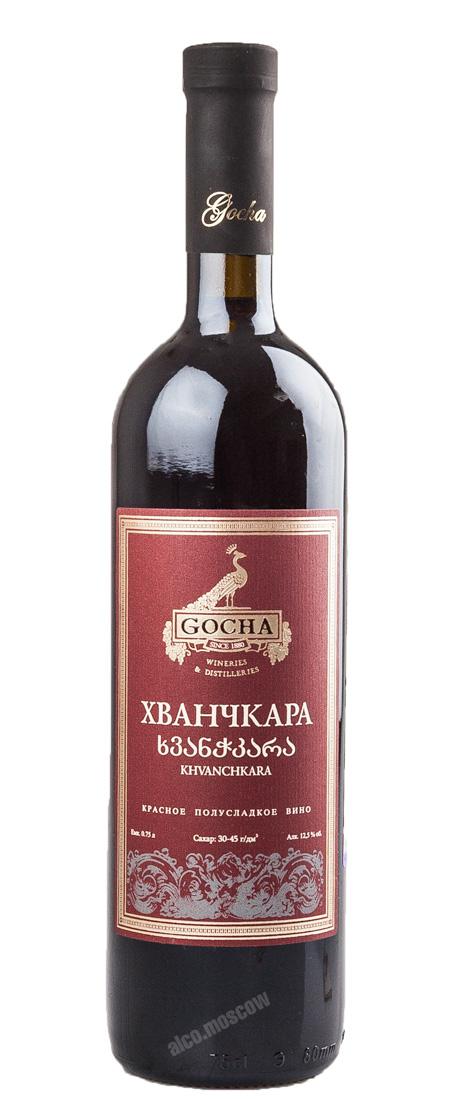 Gocha (Братья Асканели) Gocha (Askaneli Brothers) Khvanchkara грузинское вино Гоча (Братья Асканели) Хванцкара