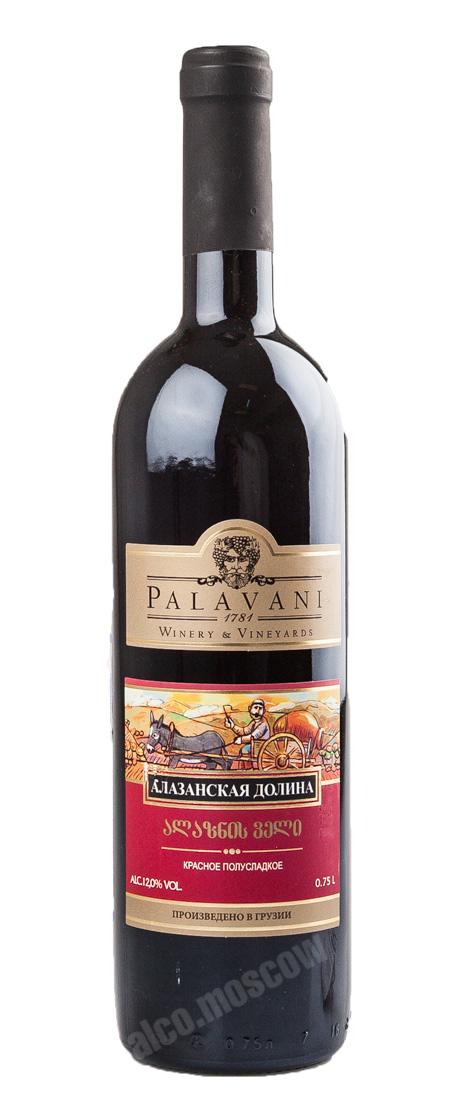 Палавани Palavani Alazani Valley Грузинское вино Палавани Алазанская Долина