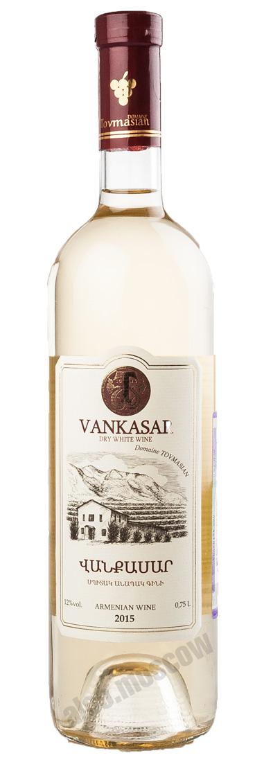 Armenia Wine Вино Ванкасар