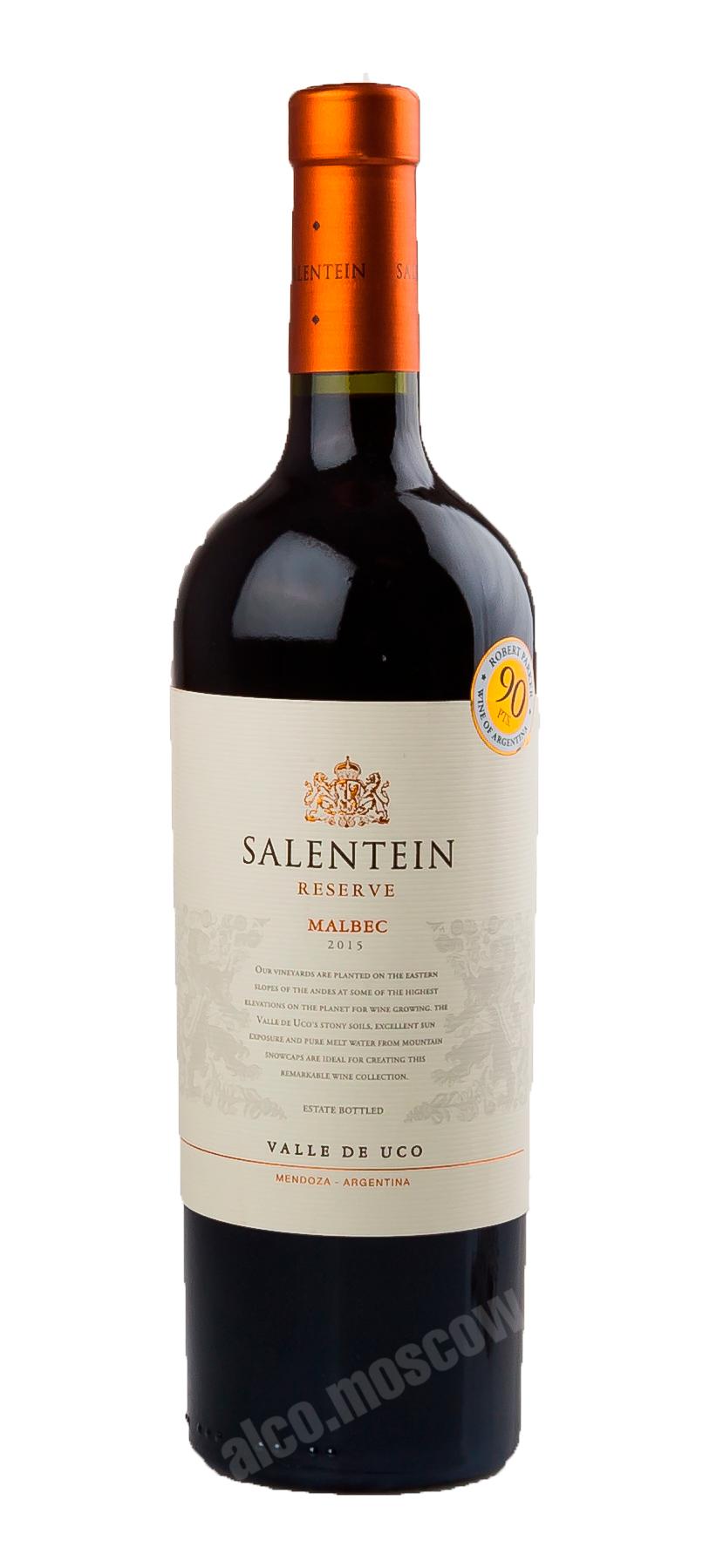 Salentein Salentein Reserve Malbec аргентинское вино Салентайн Резерве Мальбек