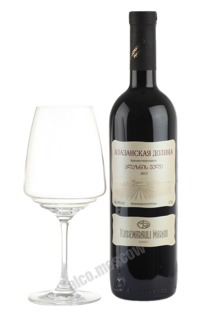 Kindzmarauli Marani Kindzmarauli Marani Alazani Valley Red грузинское вино Киндзмараули Марани Алазанская Долина Красное