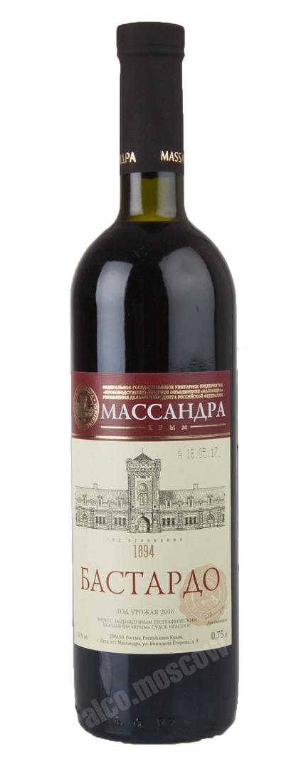 Массандра Masssandra Bastardo Вино Массандра Бастардо