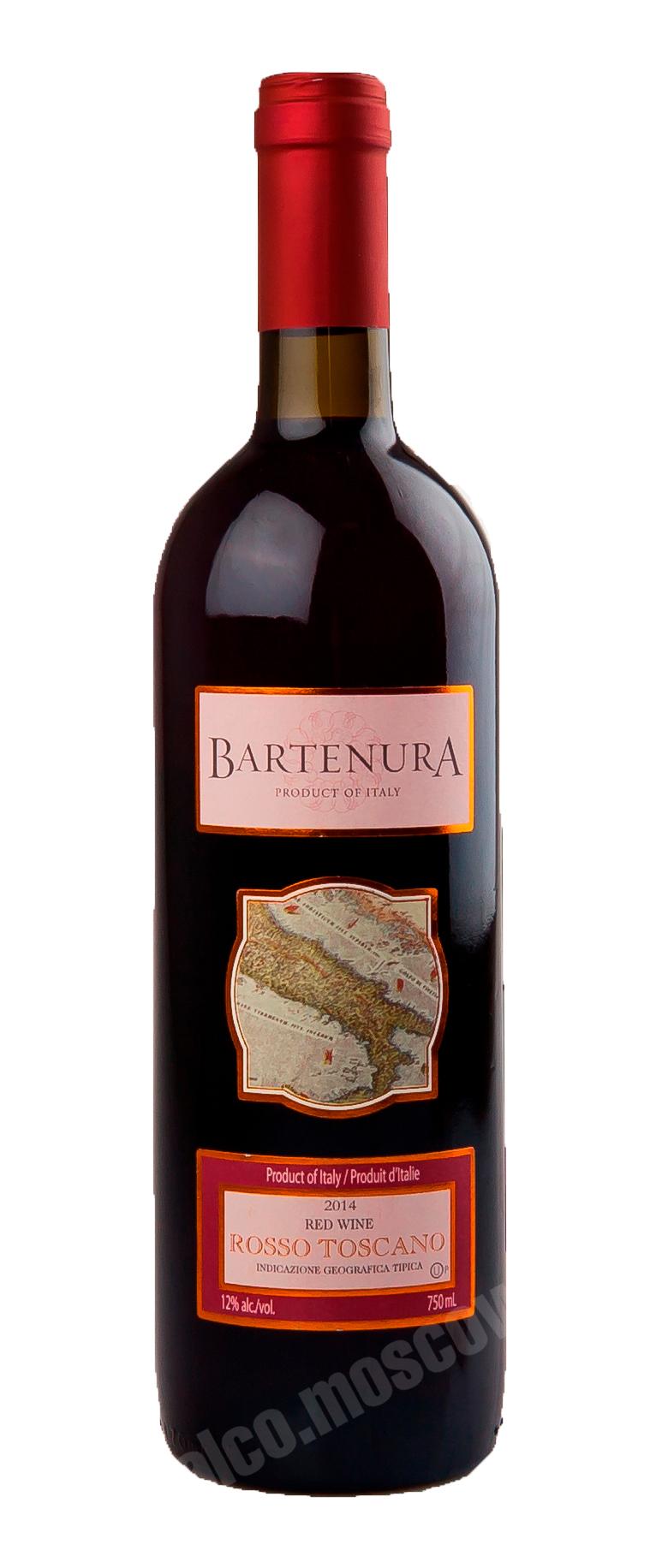 Bartenura Bartenura Rosso Toscano Вино Итальянское Бартенура Тоскана