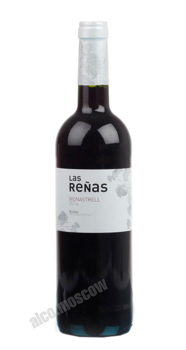 Las Renas Las Renas Monastrell Bullas Испанское Вино Лас Ренас Монастрель Буйас