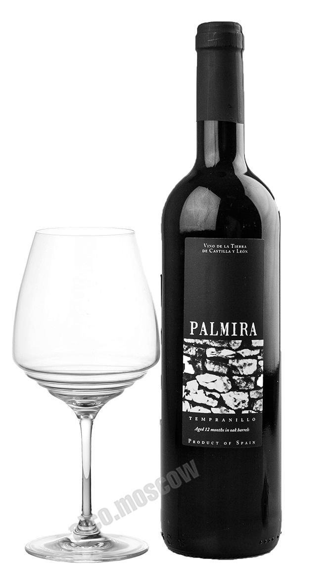 Bodegas Casto Pequeno  Bodegas Casto Pequeno Palmira Tempranillo Испанское вино Бодегас Касто Пикуэньо Пальмира Темпранильо