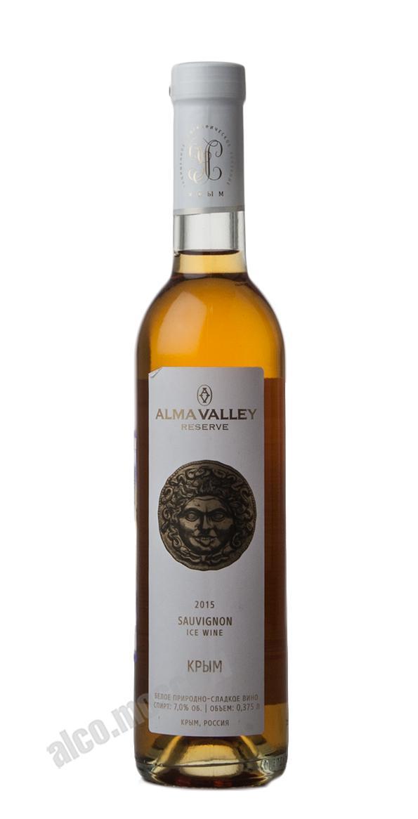 Alma Valley Alma Valley Sauvignon Reserve Ice Wine Российское вино Алма Велли Совиньон Резерв Айс Вайн